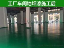 停车场地面刷漆、厂房车间地面打蜡