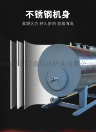 沈阳**燃油热水锅炉厂家