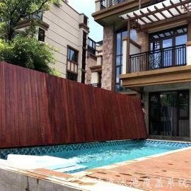 隱藏式遊泳池蓋板 自動泳池保溫蓋 安全泳池蓋