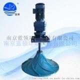 GS涡轮搅拌机 干式安装 优质服务 值得信赖