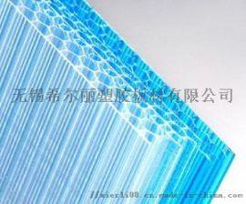 合肥阳光板温室,芜湖养殖大棚阳光板