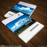 天津印刷厂_天津画册印刷_天津彩页印刷