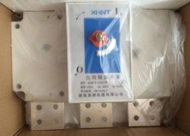 湘湖牌WBCPS(SKBO)-45\380V\12A\IP65双电源自动转换开关查看