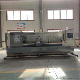 数控车床CK6163-3000厂家
