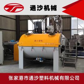 实验室高速混合机 pvc高混机