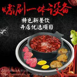圆形自助涮烤一体炉具韩式烤肉炉商用火锅桌电烤炉
