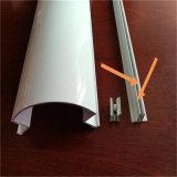 300宽长度6米抗风铝扣板