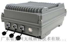 基站大功率微波無線自組網設備