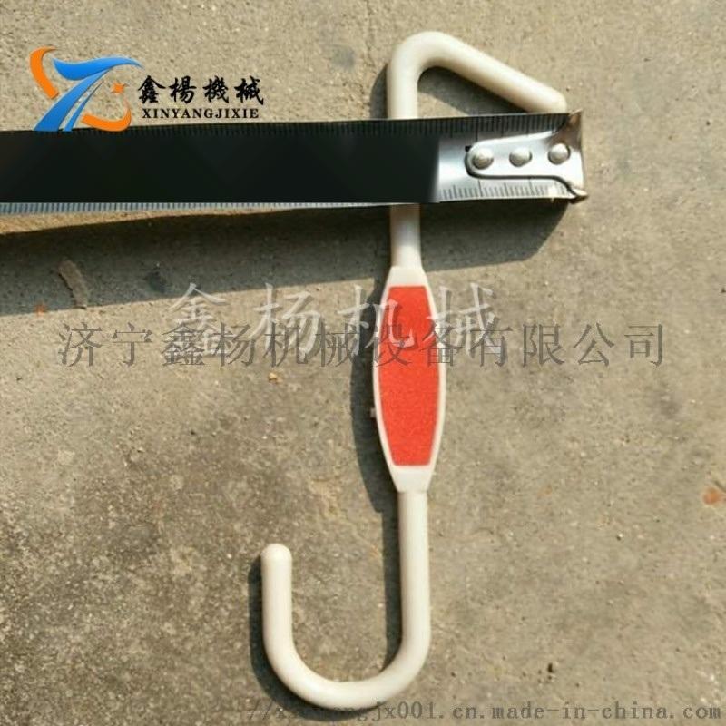 电缆挂钩 矿用巷道线缆收纳PVC材质电缆挂钩