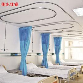 医用帘轨道A病房隔断帘轨道A医用窗帘导轨L型U型