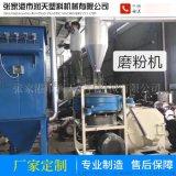 錘式破碎磨粉機塑料型材破碎墨粉一體機 CS300片材破碎磨粉機
