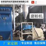锤式破碎磨粉机塑料型材破碎墨粉一体机 CS300片材破碎磨粉机