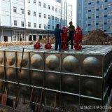 抗浮式地埋式消防箱泵一體化消防水池