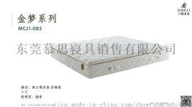 酒店工程类床垫