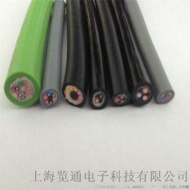 工业拖链  链电缆线-拖链电缆