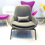 玻璃钢现代简约休闲椅布艺皮革定制
