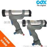 COX进口三代筒装型气动打胶枪玻璃胶枪美缝胶枪