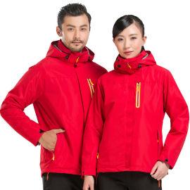 户外登山徒步冲锋衣 三合一防风防水两件套 滑雪服