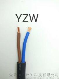 广州洗碗机生产专用电线电缆厂家直供