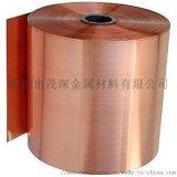 0.12鈹銅線 0.02鈹銅箔 進口鈹銅C1720