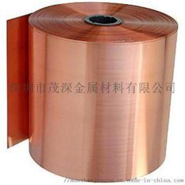 0.12铍铜线 0.02铍铜箔 进口铍铜C1720