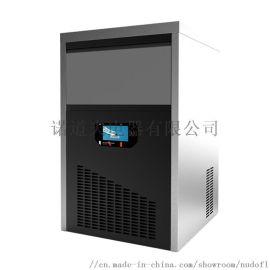 诺道夫NDF-ICE方型制冰机风冷制冰