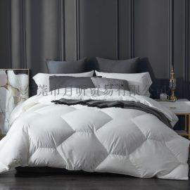 各类床上用品,分区温控羽绒被,自发热羽绒被