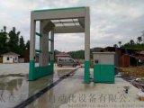 桂林工地除塵設備廠家,工地自動洗車機價格