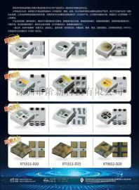 SK6812RGB-P8幻彩灯带可编程跑马LED灯条户内外工程12V灯条