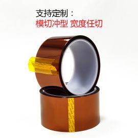 现货 PI金手指高温胶带 PCB线路板高温胶带