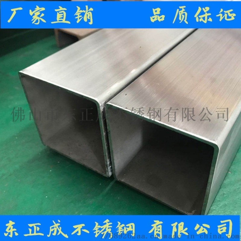 国标304不锈钢方钢现货,拉丝不锈钢方形管报价