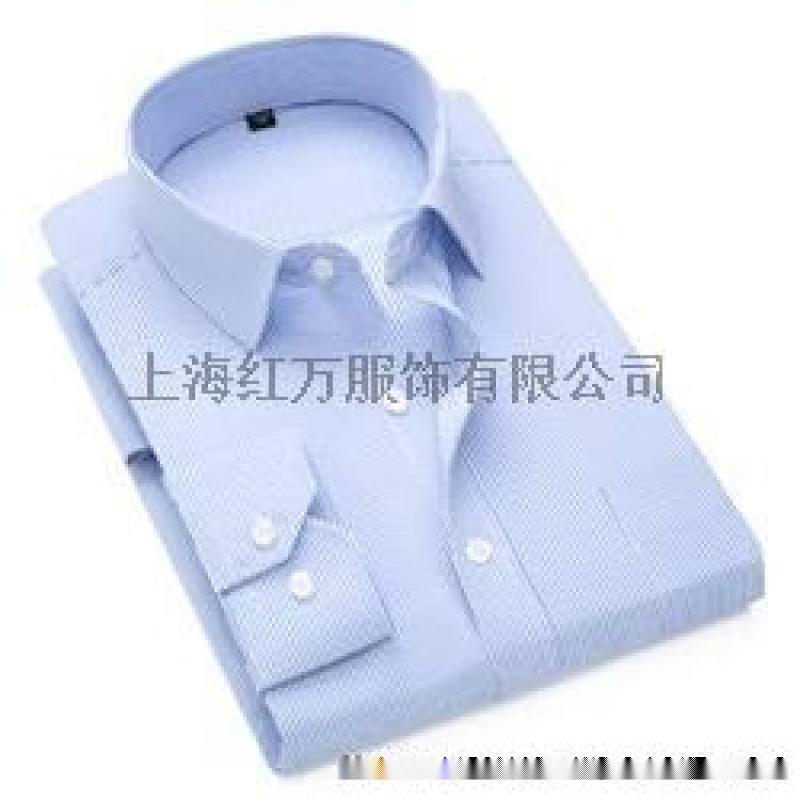 上海红万服饰定制衬衫,职业装衬衫定做