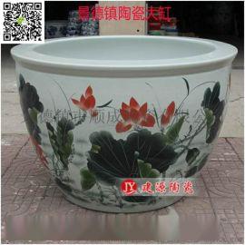 景德镇陶瓷大缸定做厂家 青花手工陶瓷摆件