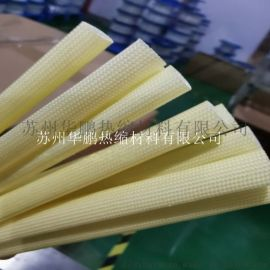 2740F级电机丙烯酸玻纤套管