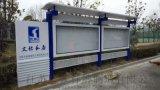 黨建標識標牌廣告燈箱分類亭