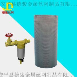 定制 前置过滤器滤网网筒 Y型过滤器滤网网筒