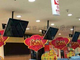 电梯广告机壁挂式多媒体显示器楼宇led液晶屏