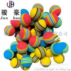 EVA彩色研磨球 海绵球 高弹力球 可定制