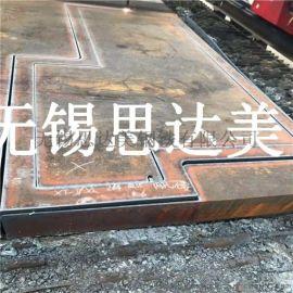 45#钢板加工,钢板零割,钢板切割轴承座