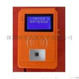 宜昌公交刷卡機 GPS定位識別圍欄 公交刷卡機廠家