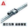 南京工艺GRB100BAL直线导轨 滚柱导轨厂家