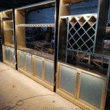中式酒櫃 現代簡約酒櫃