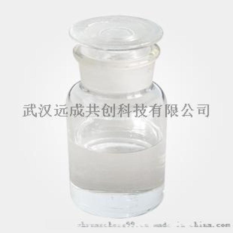 乙酰丙酸甲酯武汉厂家CAS号: 624-45-3