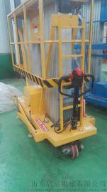 铝合金升降梯移动登高梯衢州市销售高空作业设备