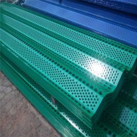 金属挡风抑尘板 港口防尘墙 阻沙固沙网生产厂家