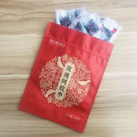 厂家直销牛皮纸袋枸杞包装袋牛皮纸通用包装袋定制