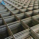 建筑抗裂钢丝网/浇地坪电焊网片