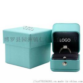 新款T家戒指盒 创意求婚钻戒盒 包装盒工厂批发订制