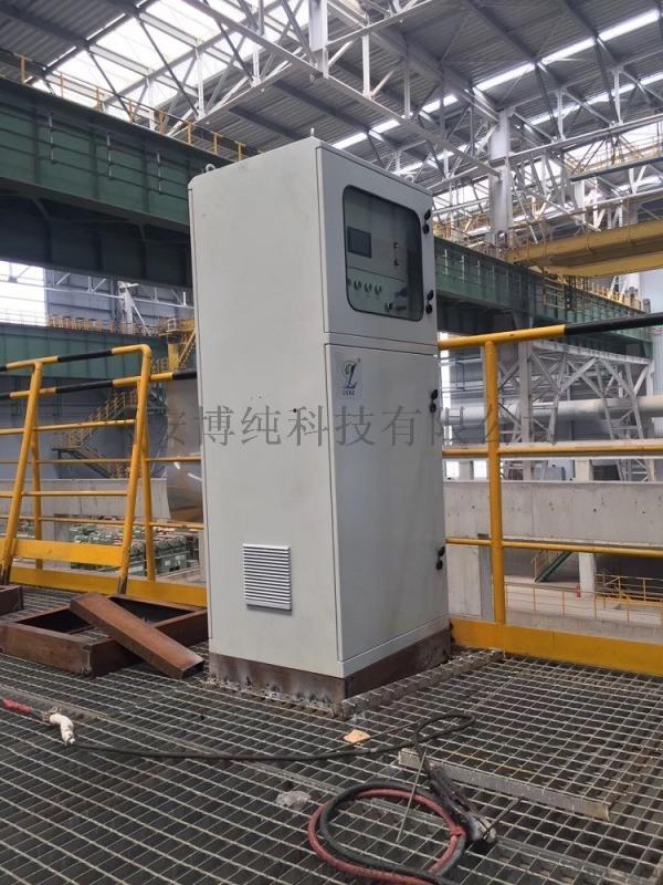 焦爐  分析系統CO、O2在線監測系統