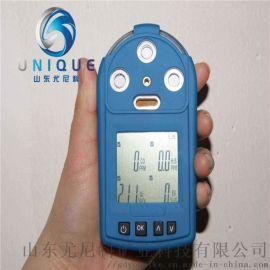 矿用KRW型乳化液浓度检测仪 电子浓度检测仪